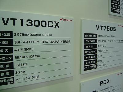 s-P1050009.jpg