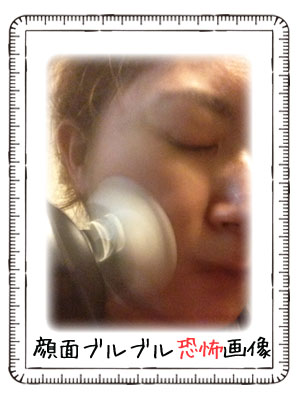 写真 2014-01-12 3 03 10