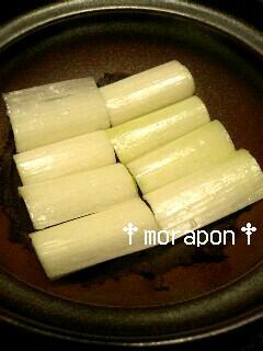 豚ネギ味噌鍋-2