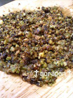 蕗の薹味噌-4