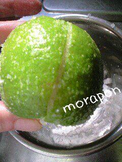 レモンの塩漬け-3
