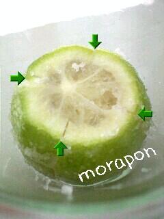 レモンの塩漬け-4