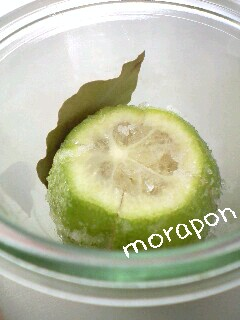 レモンの塩漬け-5