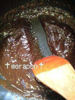 辣韮の味噌漬け-2