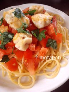 白子のスパゲティ