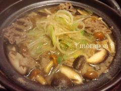 牛肉と茸の韓国風鍋