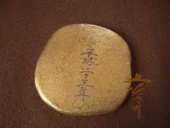 110304土炎手窯の兎たち-4