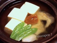 111026梅干し湯豆腐