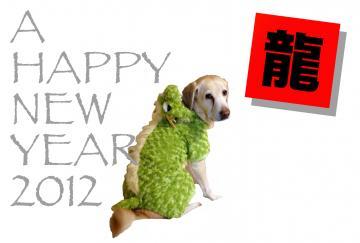 120101謹賀新年