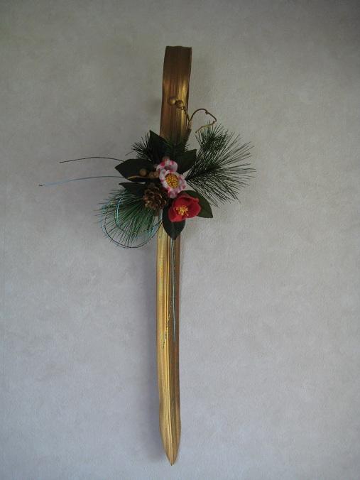 正月花飾り
