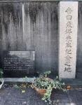 吉田東洋暗殺地
