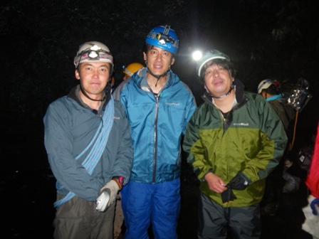 森のたね 富士山田舎暮らし 飛び出せ科学くん