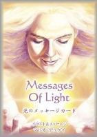 天使のメッセージカード