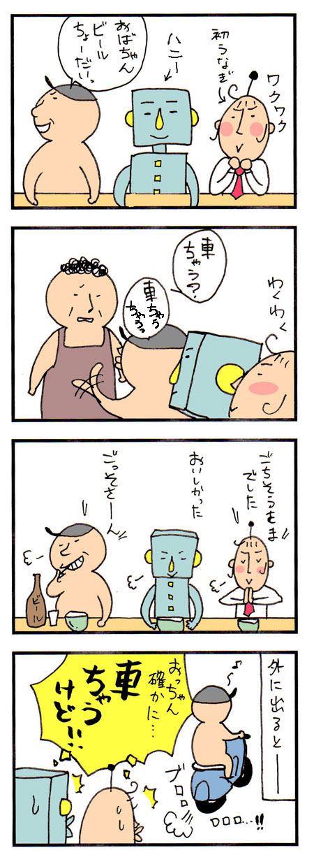 blo8302.jpg