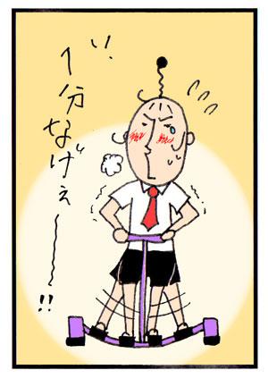 blog-7.jpg