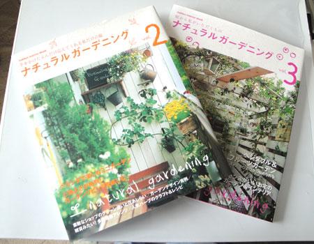 blog81002.jpg