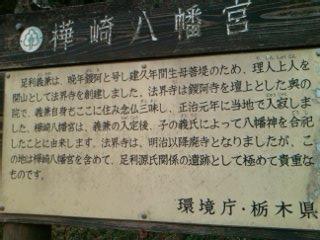 kabasaki11110511.jpg