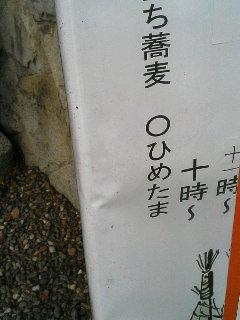 orihime1105052.jpg