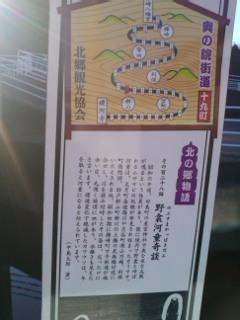 shirinashibashi1112114.jpg