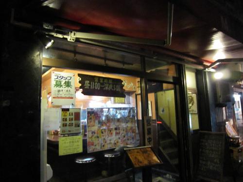 味噌一荻窪店