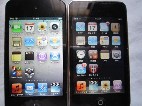 iPod touch 06