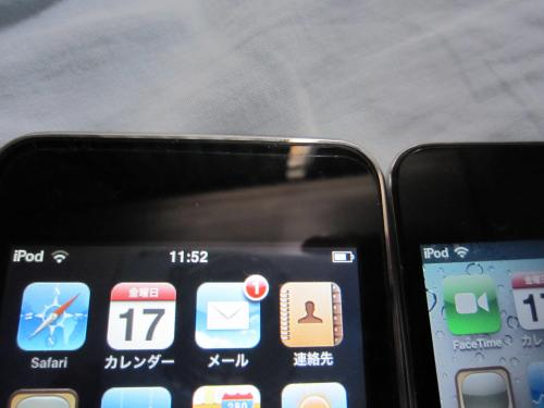 iPod touch 05