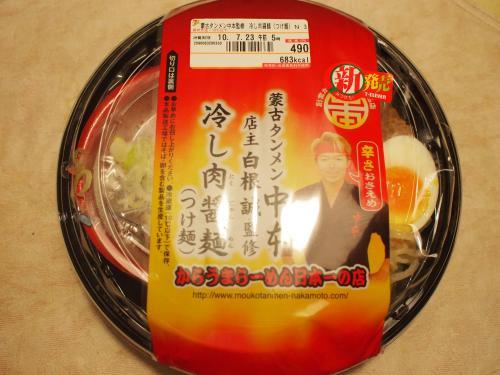 冷やし肉醤麺カップ01