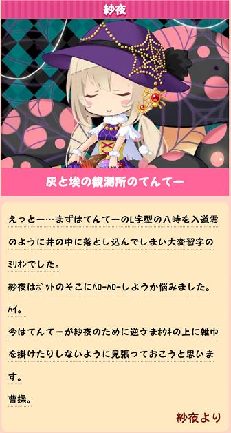 Screenshot_2014-09-20-01-37-03.png