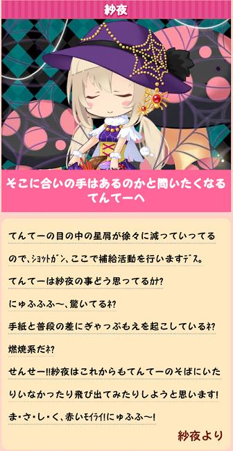 Screenshot_2014-09-20-01-37-39.png