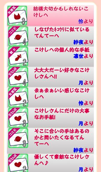 Screenshot_2014-11-02-23-32-48.png