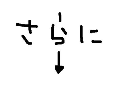 densetu3.jpg