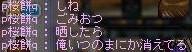 Maple130123_003103.jpg