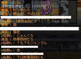Maple130123_003248.jpg