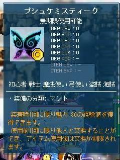 Maple130125_202653.jpg
