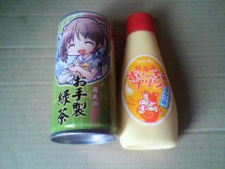 北海道すいーちゅプリン ミルク味
