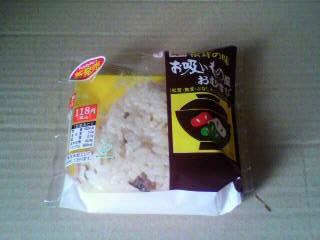 松茸の味お吸い物風おむすび