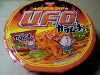 日清焼そば U.F.O. カラムーチョ ホットチリ味