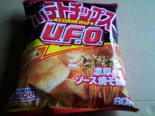 コイケヤ 日清焼そばU.F.O. 濃厚ソース焼そば味