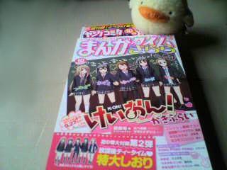 まんがタイム きらら&ヤングコミック 2010年10月号