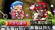 Shot_26.jpg
