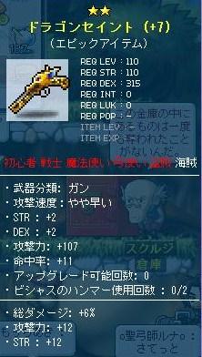 Shot_3.jpg