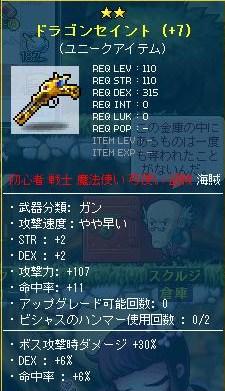 Shot_9.jpg