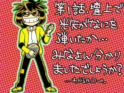 hitokoma3.jpg