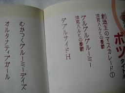 20110531