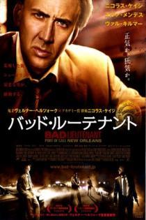 繝舌ャ繝峨・繝ォ繝シ繝・リ繝ウ繝・convert_20101030170346