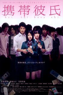 謳コ蟶ッ蠖シ豌柔convert_20101108185449