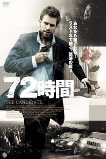 72譎る俣_convert_20101230004852