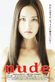 nude_convert_20110531000757.jpg