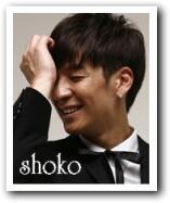 shokoです(^-^)