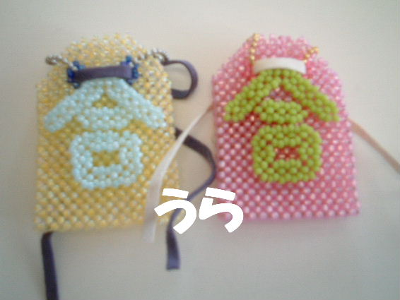 search.yahoo.co.jp